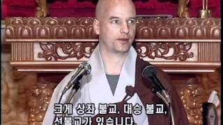 Zen Buddhism 01 by Chong An Sunim