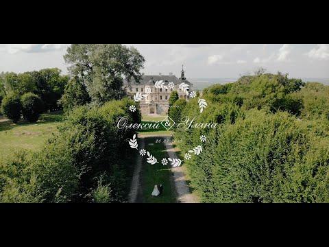 Kutnyak-studio Video & Photo, відео 2