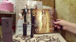 Заказ  ORIFLAME/ ОРИФЛЕЙМ каталог нр 4 2017((малюсенький))
