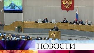 Госдума приняла в основном чтении законопроект о штрафах за увольнение перед пенсией.