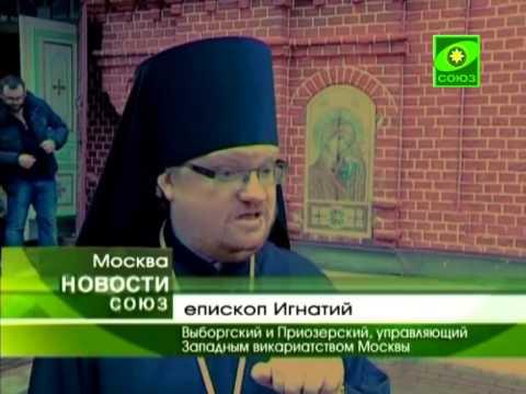 Храмы павлодарской епархии
