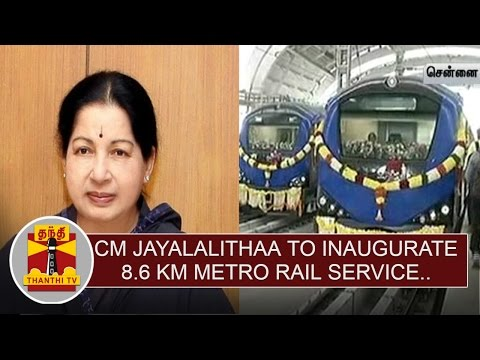 CM-Jayalalithaa-to-Inaugurate-8-6-km-Metro-Rail-Service-From-Airport-to-Little-Mount-Thanthi-TV
