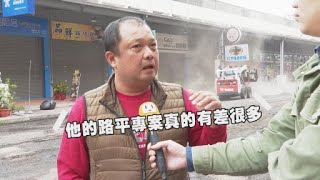 走訪高雄找韓政績 議員嘆落跑成印象 市民大多肯定