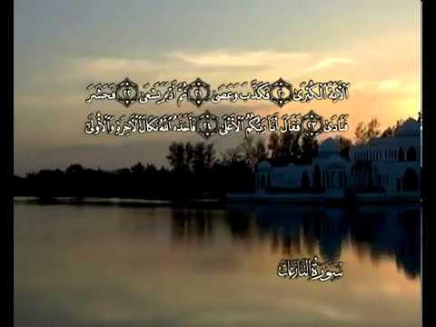 Сура Исторгающие <br>(ан-Назиъат) - шейх / Мухаммад Айюб -