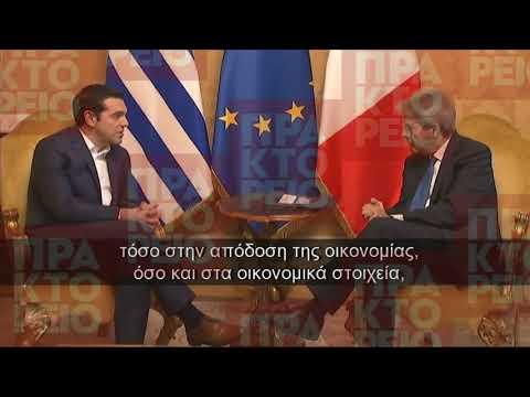 Συνάντηση του Αλέξη Τσίπρα με τον Πάολο Τζεντιλόνι