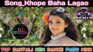 New Santali Dj Song    Song_Khope Baha Lagao    Full Dance Fadu Mixx Dj