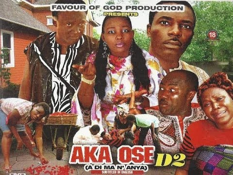 Aka Ose (Peppery Finger) 2
