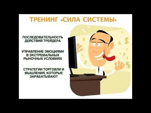 Как заработат деног по интернету онлайн
