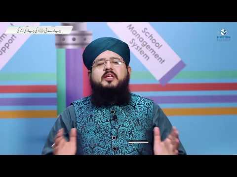 Pyare Nabi Ki Pyari Zindagi - Ghazwat e Nabvi (صلى الله عليه وسلم)