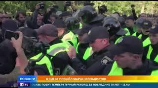 Возле Киево-Печерской лавры задержаны десятки радикалов
