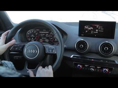 Audi  Q2 Паркетник класса J - тест-драйв 3