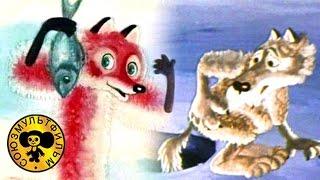 Волчище - серый хвостище | Советский мультфильм для детей