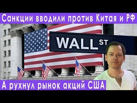 Курс валют на форекс котировки фьючерс акций