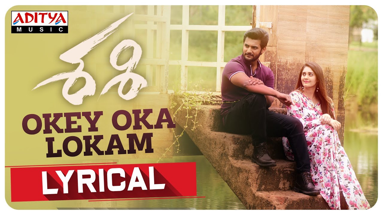 Oke Oka Lokam Nuvve Song Download Mp3 Pagalworld Naa Songs in High Quality (HQ) Audio