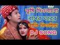 Tumi Dionago Basor Gharer Batti Nivaiya | Dj Snehasis 2019 | বাসর ঘরে বাতি নিভাইয়া ডিজে গান