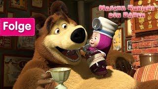 Mascha und der Bär - Mascha kuriert den Bären 🚑 (Folge 16)