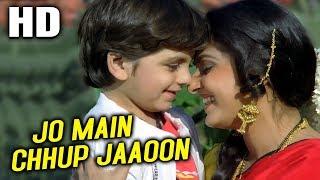 Jo Main Chhup Jaaoon   Mohammed Aziz, Kavita Krishnamurthy, Sonali   Sapnon Ka Mandir 1991 Songs