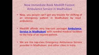 Now Hire Most Trustworthy Ambulance Service in Katihar and Madhubani