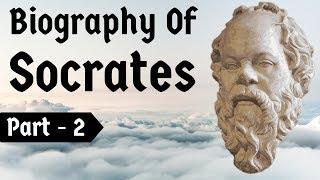 Biography of Socrates Part 2 - Greatest philosopher & teacher of Plato - Revolution of Philosophy