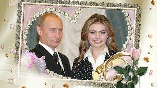 Видео приглашение на свадьбу от Путина