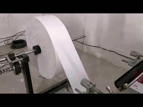 Single Printing Single Embossing  Napkin/ Tissue Making Machine