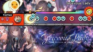 Grievous Lady / Team Grimoire Vs Laur【創作譜面】【TJAPlayer2 For.PC】