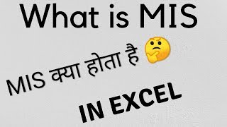 What is MIS in Hindi : Management Information System Training Ep - 01