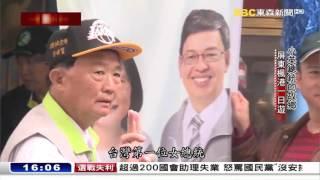 台灣首位女總統誕生,故鄉屏東楓港人氣旺!1050123