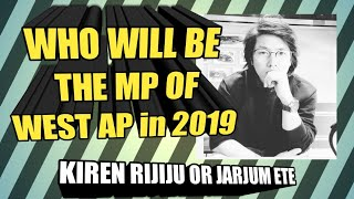 whom do you think will be the next MP | West Arunachal 2019 | Itanagar
