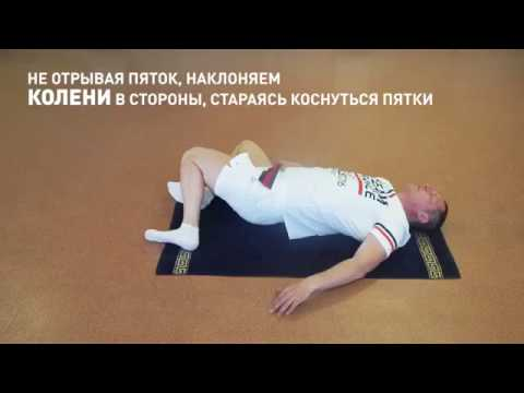 Болит коленный сустав лечить