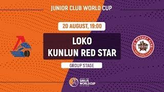 Junior Club World Cup 2018. Loko – Kunlun Red Star Heilongjiang (U20)