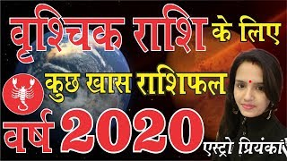 #VRISCHIK RASIFAL 2020; #PREDICTION SCORPION 2020, #HOROSCOPE - Download this Video in MP3, M4A, WEBM, MP4, 3GP