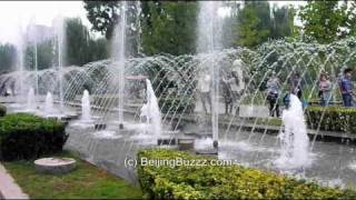 Video : China : Fountains in ChaoYang Park, BeiJing 北京