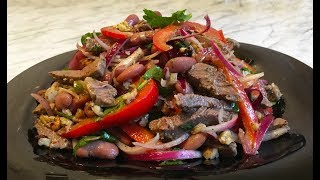 Салат Тбилиси / Салат Без Майонеза / Мясной Салат / Meat Salad / თბილისი სალათი