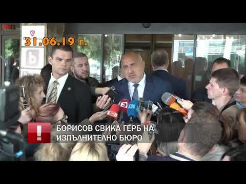 Веско Маринов продължава да му пее за изборите