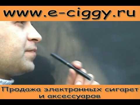 Где можно купить хорошую электронную сигарету city купить электронные сигареты оптом