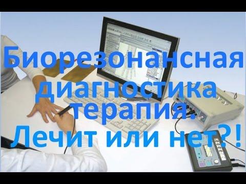 Анализ кала на паразитов в белгороде