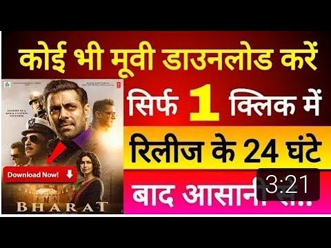 Filmyhit Online Download Movies From Filmyhit For Free Watch