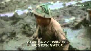 First Indochina War Ep4 5