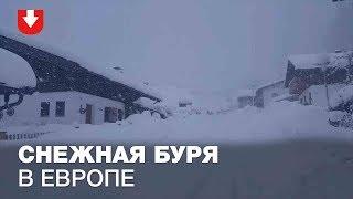 В ближайшие дни погода не улучшится. Европа утопает в снегу
