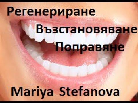 В простатата масаж цена Харков