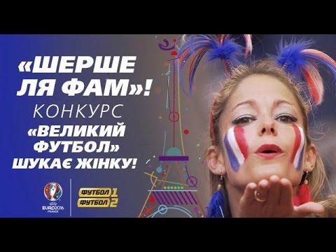 Станіслав Грибович, відео 5
