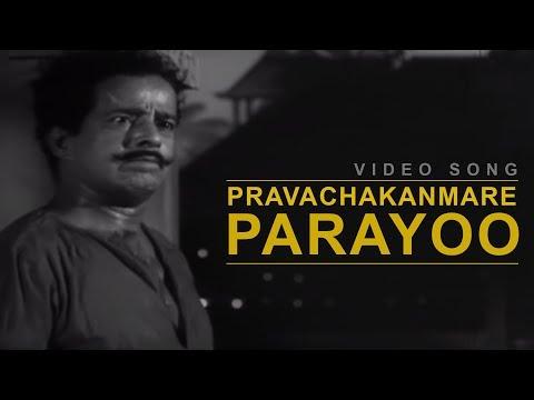 Pravachakanmare Parayoo Malayalam Video Song | Yesudas Super Hit Songs | Anubhavangal Palichakal |