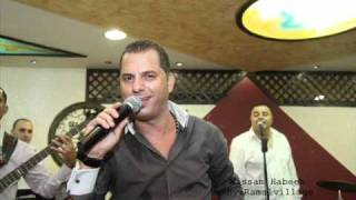 وسام حبيب - موال بتحيني وشهقت بالبكي تحميل MP3