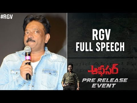 RGV Emotional Speech | Officer Pre Release Event | Nagarjuna | Myra Sareen | Ram Gopal Varma