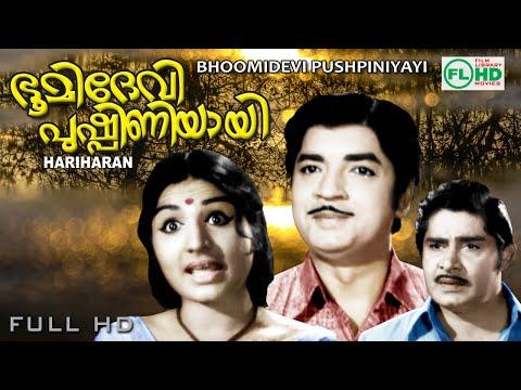 Bhoomi devi Pushpiniyayi | Blockbuster Movie | Premnazir | Madhu |Jayabharathi | Vidhubala Others