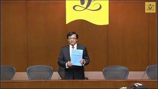 何君堯議員就行政長官施政報告舉行的傳媒簡報會(2019/10/16)