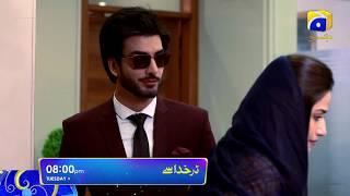 Darr Khuda Say   Imran Abbas   Sana Javed   Digital Promo   Har Pal Geo