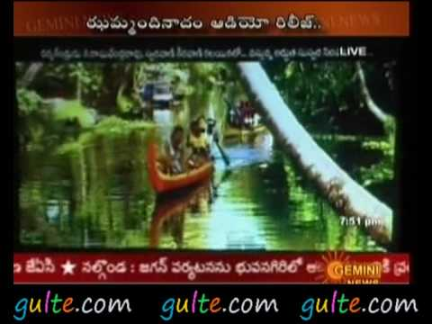 Jhummandi Naadam Audio Release Function Part 3
