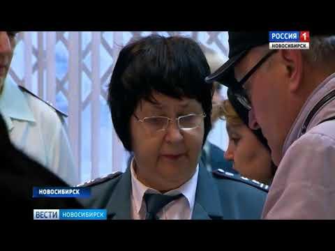 В Новосибирске закончился срок уплаты налогов